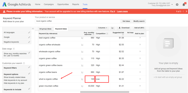 Keyword_Planner_3_Google_AdWords.png